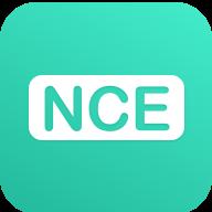 新概念英语2020新版v3.4.1 安卓版