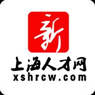 上海人才网app官方版v1.0.0 手机版