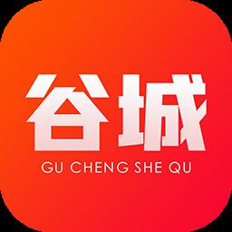 谷城社区app最新版v1.1.1 手机版