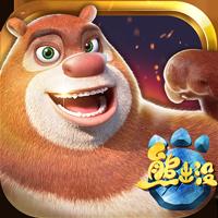 熊出没奇幻空间2内购版无广告v1.0.4 最新版
