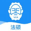 觉晓法硕安卓版v1.1.9 最新版