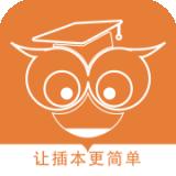 插本宝app安卓版v3.1.20 最新版