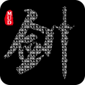 剑雨九天内购破解版v1.0.0 免费版