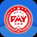 江西法媒银网app官方版v2.1.1 最新版