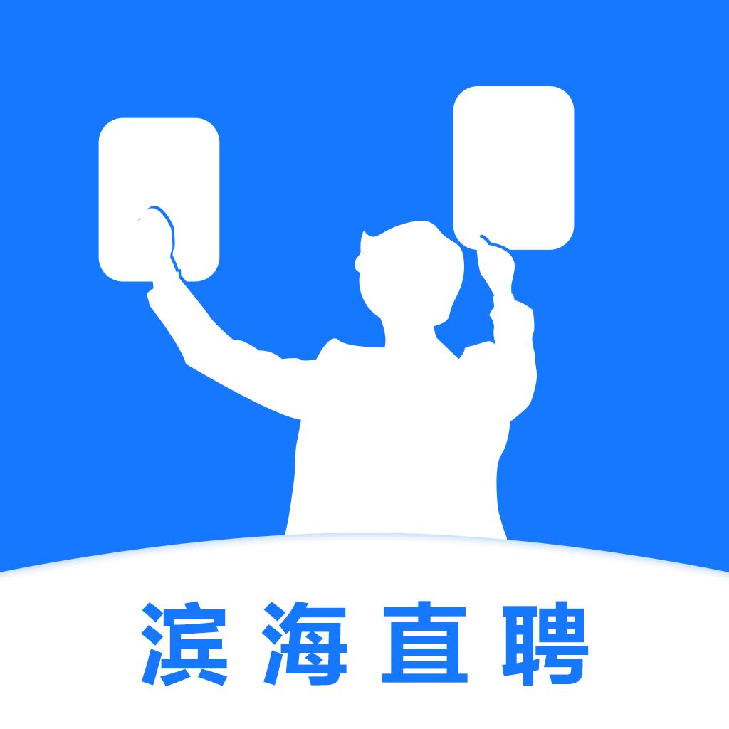 求职墙app手机版v1.1 安卓版