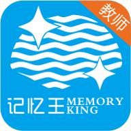 记忆王教师端app手机版v2.6.2