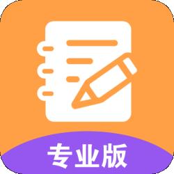 作业学习帮app手机版v1.0.4 安卓版