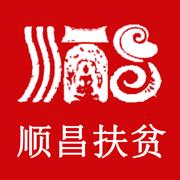 顺昌精准扶贫app官方版v1.0.1 手机版