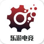 乐游电竞app最新版v2.10.1 安卓版