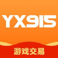 Yx915帐号交易网app手机版v1.0