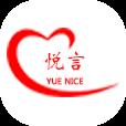 悦言小说app破解版v2.4.2 最新版