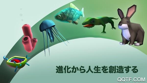 从细胞到奇点进化永无止境中文版v6.74 最新版