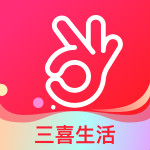 三喜生活电商平台安卓版v2.2.0 手机版