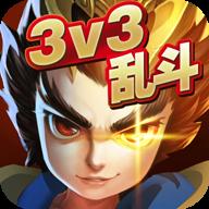 乱斗英雄5v五破解版下载-乱斗英雄5v五破解版v1.0最新版下载