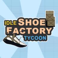 潮鞋制造破解版v2.5 最新版