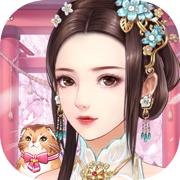 清宫恋官方ios版v1.0 iPhone版