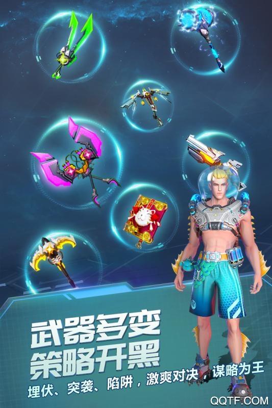 战塔英雄九游版v2.1.0 uc版