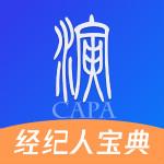 演艺经纪人考试宝典最新版v1.0.0