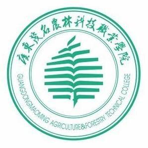茂名农林学院app官方版v0.5 安卓版