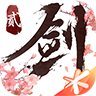 剑侠情缘2剑歌行官方版v5.16 安卓版