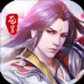 大主宰之剑破苍穹手游破解版v1.0 最新版