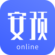 安预app最新版v3.3.0 安卓版