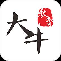 大牛网校app手机版v1.0.3 最新版