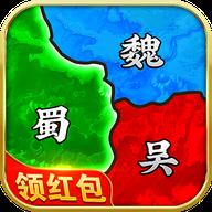 真策略三国陈建斌版v7.0 最新版