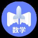 数学邦app手机版v2.15.2 官方版