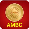 Ambc挖矿赚钱appv1.0.3