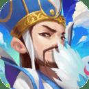 真战三国九游版v2.3.9 最新版