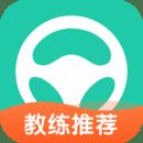 元贝驾考2020吾爱破解版v8.1.5