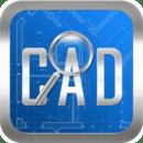 CAD快速看图vip永久破解版v5.6.3 安卓版