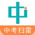 中考扫雷app安卓版v2.6