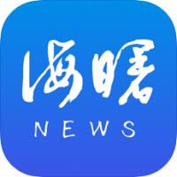海曙教育网上课堂appv1.0.3 安卓版