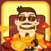 盖楼大亨赚钱游戏ios版v1.0.1 最新版
