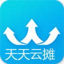 天天云摊app最新版v1.0