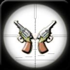 精准枪王红包版v1.0 最新版