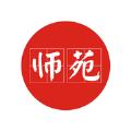 师苑app(教师研修学习平台)客户端v1.0.41 最新版