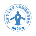 安徽专技在线继续教育平台v1.3.8 安卓版