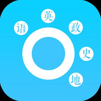 掌上高中app最新版v1.0 手机版