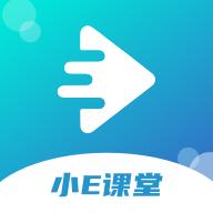 小E课堂app手机客户端v1.1 安卓版