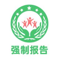 重庆强制报告app官方版v1.0 最新版
