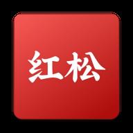 红松教育学习平台app手机版v1.5.0 安卓版