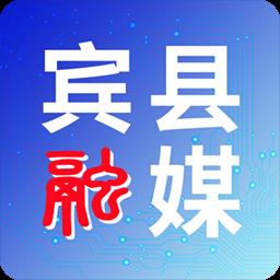 宾县融媒app官方版v2.1.8 最新版