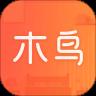 木鸟民宿旅游appv7.2.3 安卓版
