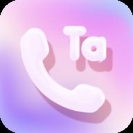 Ta来电app官方版v1.0.0 安卓版