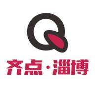 齐点淄博app安卓版v2.0.1 官方版