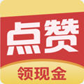 日赞斗金app最新版v1.0 福利版