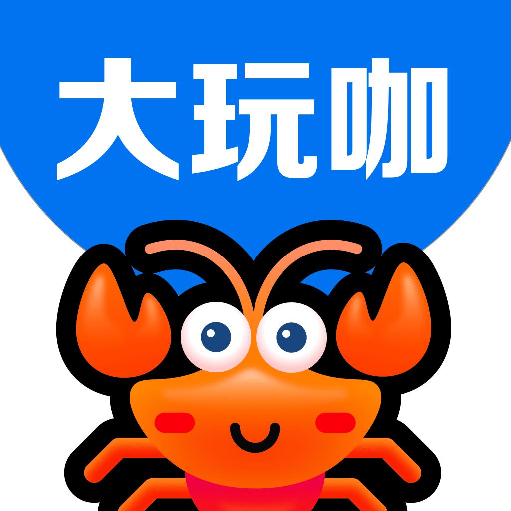 大玩咖(实体店引流)app手机版v1.0.3 官方版